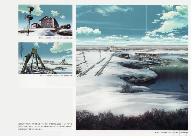 from Reminiscence of the sky - Sora no Kioku Artbook
